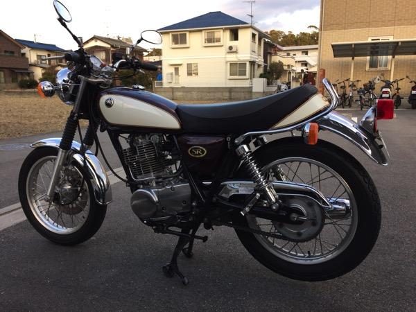 SR400_0.JPG