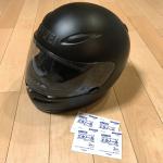 加水分解によってベタつくヘルメットを無水エタノールで磨いたら元どおりになったよ