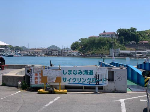 渡船乗り場